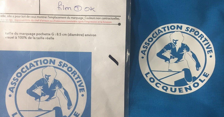 Vêtement Personnalisé pour l'Association Sportive de Locquénolé